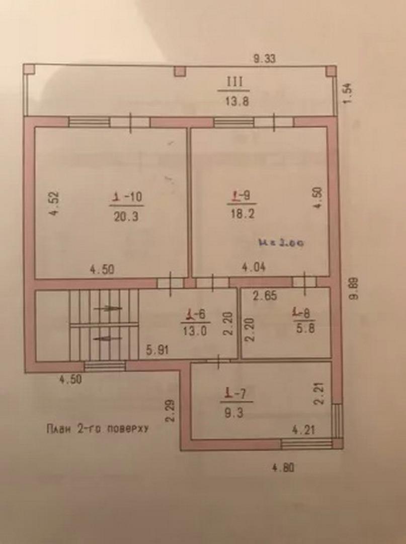 продажа дома номер H-136659 в СОВИНЬОН-1, фото номер 16